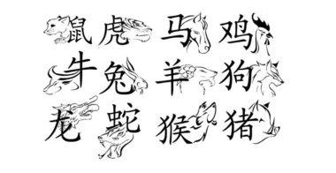 Signes de l'astrologie chinoise : découvrez la légende des origines.